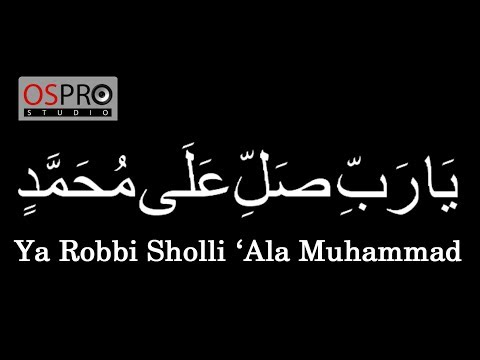 Ega - Ya Robbi Sholli 'Ala Muhammad ياربّ صلّ على محمّدٍ Video Lyrics Version