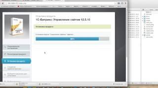 Урок 3: Установка битрикс на локальный компьютер (виртуальная машина битрикс)