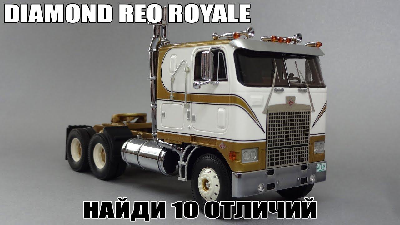 Diamond Reo Royale 1974 - Перевыпуск в золотистом цвете | NEO Scale Models  | Масштабные модели 1:43