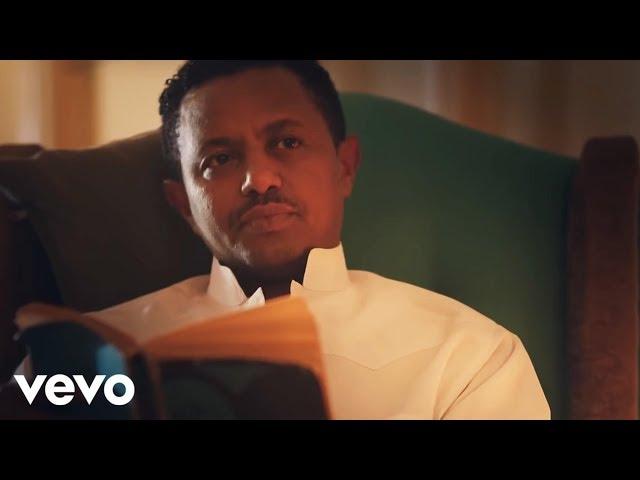Teddy Afro - Mar eske Tuwaf (Fikir Eske Meqabir)