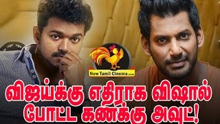 Vishal-Vijay Fight Continues.