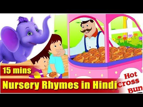 Nursery Rhymes in Hindi - Collection of Twenty Rhymes thumbnail