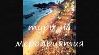 ds-travel.240.mp4(, 2012-09-24T16:48:54.000Z)