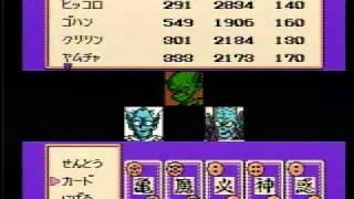 ドラゴンボールZ 強襲サイヤ人 イベントシーン
