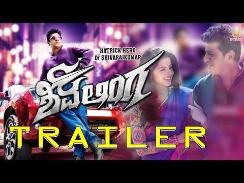 Shivalinga - Official Trailer | Dr. Shivarajkumar, Vedika | V Harikrishna