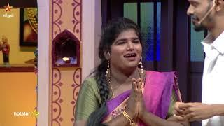 Ramar Veedu | 21st April 2019 Promo 2