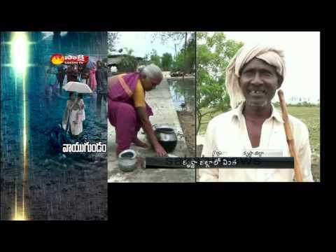 Raining Fish at Krishna District in Andhra