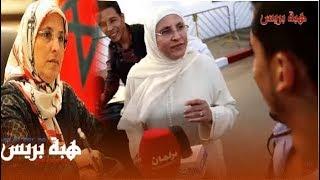 Hibapress| بسيمة الحقاوي ترفض الاجابة عن قضية سقوط احد المكفوفين المحتجين من اعلى الوزارة