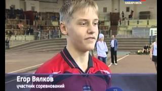Вести-Хабаровск. Чтобы тренер был доволен!