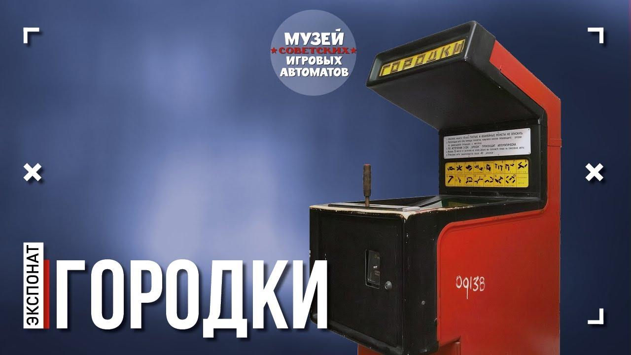 играть азартные игрыбесплатно