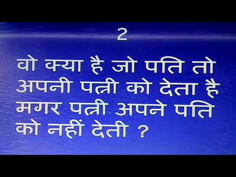 Common Sense Questions In Hindi | Timepass Riddles In Hindi | IQ Test In Hindi | Paheliyan In Hindi