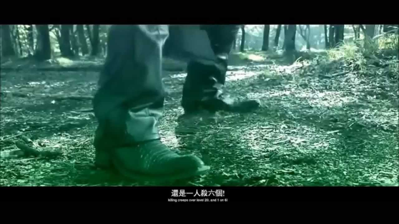 《網遊之近戰法師》偽預告片 - YouTube