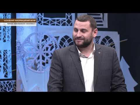 TV7plus Телеканал Хмельницького. Україна: TV7+  ІнфоВечір. РАЙОНИ: ПОВНОВАЖЕННЯ І МОЖЛИВОСТІ (частина 1)