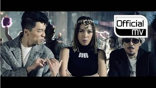 [MV] Yoonmirae, Tiger JK, Bizzy(MFBTY) _ Bang Diggy Bang Bang