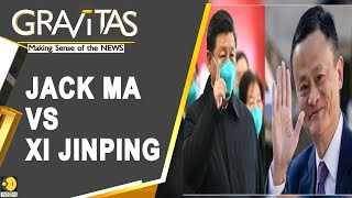 Gravitas: Why is Xi Jinping going after Jack Ma?