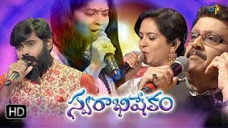 Swarabhishekam |19th November 2017| Full Episode | ETV Telugu