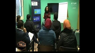 هنا العاصمة | تقرير .. .. ورشة لتطوير وتأهيل المشاركين بمسابقة هنا الشباب