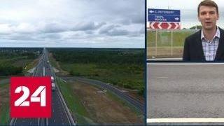 В обход Торжка: открыт реконструированный участок трассы М10