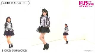 http://www.songsnet.jp ↓↓↓↓↓↓↓↓ダンスパート・チャプター↓↓↓↓↓↓↓↓↓ 桃...
