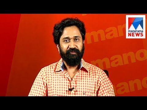Gold Coins is a failure that reminds it is high-time children's films | Manorama News
