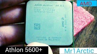 ТЕСТ ПРОЦЕССОРА 2005 ГОДА   AMD Athlon 5600+   AM2