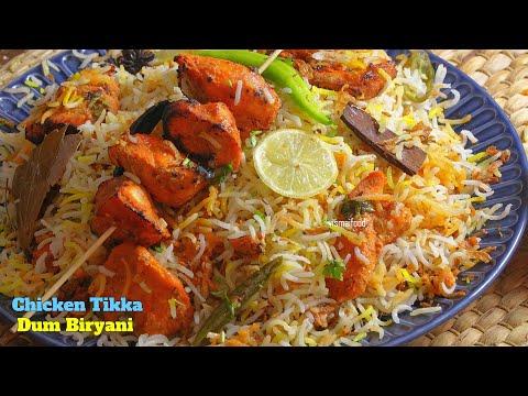 CHICKEN TIKKA DUM BIRYANI|Best Chicken Biryani|చికెన్ టిక్కా బిర్యానీ|వంటరాని వారు కూడా చేసెయ్యొచ్చు