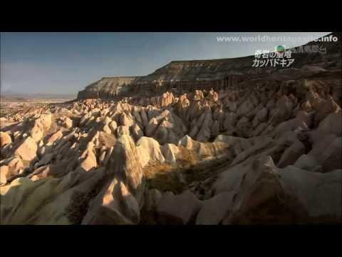 [Cantonese] Turkey World Heritage :: Göreme National Park and the Rock Sites of Cappadocia