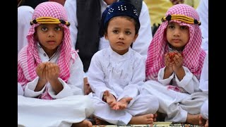 Record Breaking Crowd At Europe's Larget Eid Celebration | ABP News