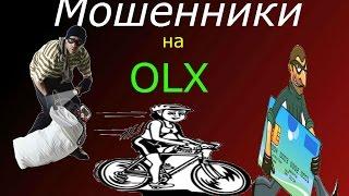 видео Покупка велосипеда