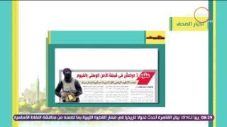 8 الصبح - شوف أبرز العناوين والمانشيتات التى جاءت فى الصحف المصرية صباح اليوم