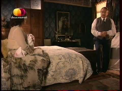 Земля любви, земля надежды (207 серия) (2002) сериал