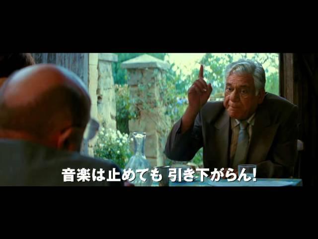 映画『マダム・マロリーと魔法のスパイス』予告編