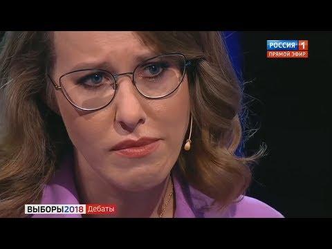 Жириновский довёл Собчак