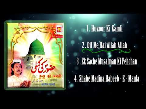 Huzoor Ki Kamli Full Album JukeBox || Ashok Zakhmi || Original Qawwali || Musicraft