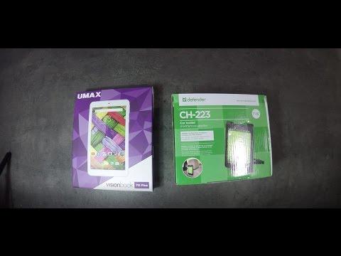 Tablet VisionBook 7Q Plus & Car holder CH-223 Unboxing #2