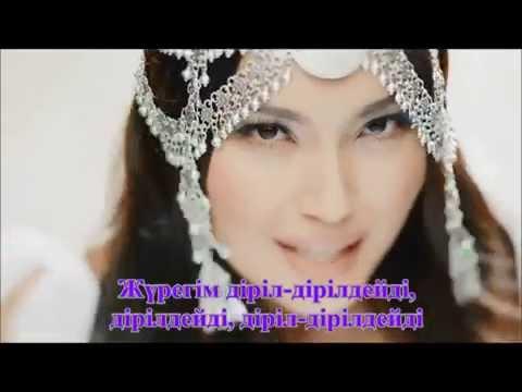Жанар Дугалова караоке (karaoke) (Instrumental)