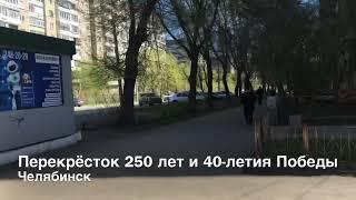 Сеть сервисных центров 2Life г.Челябинск. Ремонт смартфонов, компьютеров, ноутбуков, планшетов