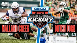 Mallard Creek (NC) vs. Dutch Fork (SC) - ESPN Broadcast Highlights