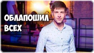 Дом-2 Свежие Новости. Эфир (1.03.2016) 1 марта 2016.