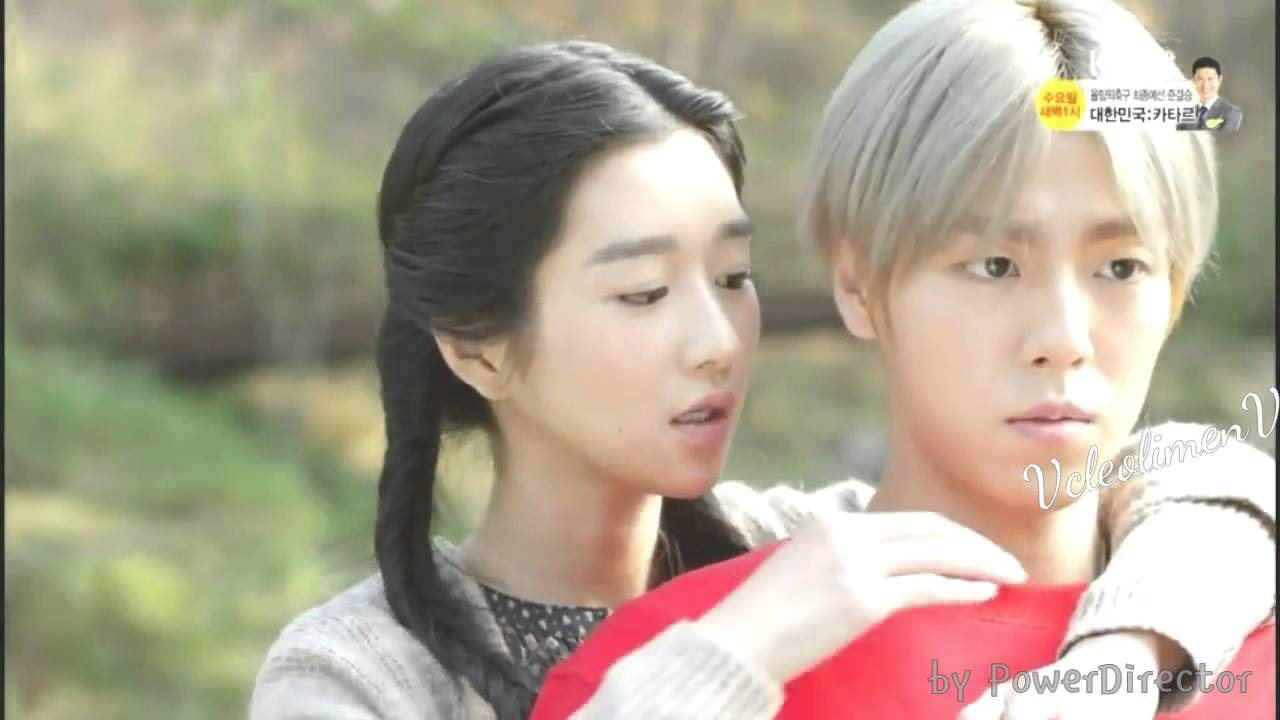 Download Lee Hyun Woo - One Thing (Moorim School OST) FMV