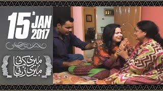 Jawan Larki Pe Ilzam Ka Natija | Meri Kahani Meri Zabani | SAMAA TV | 15 Jan 2017