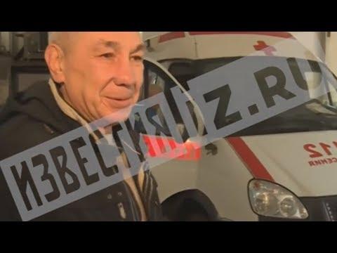 Водитель рассказал о работе станции скорой помощи в Лобне