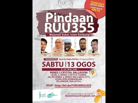 Pindaan RUU355: Wajarkah Bukan Islam Bimbang?