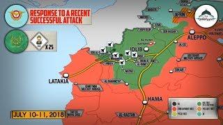 12 июля 2018. Военная обстановка в Сирии. Удары сирийской армии по боевикам, авиаудары Израиля.