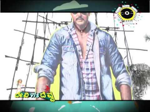 Devi Vs Deva - Jaggu Dada - 01