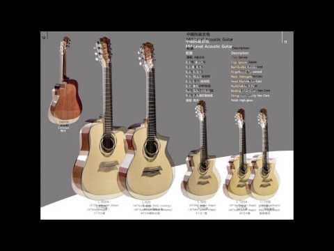 vinesmusic guitar catalog