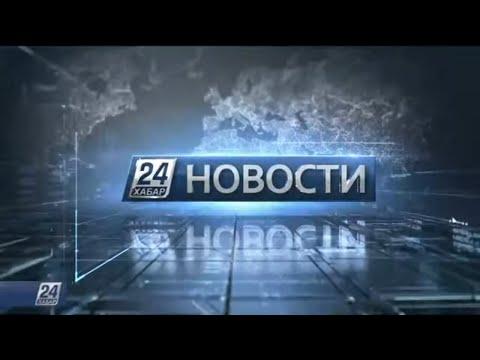 Выпуск новостей 12:00 от 13.11.2019