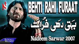 Nadeem Sarwar | Behti Rahi Furaat | 2007