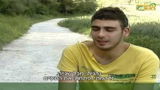 """כתבה על פעילות עמותת """"אחריי!""""- חדשות ערוץ 2"""
