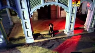 Nooran Lal | Asi Kehra Margaye Aan | New Saraiki Song